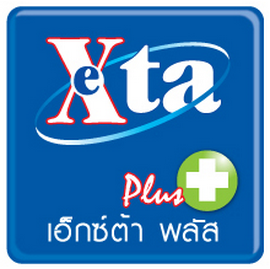 logo eXta plus
